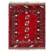 Link to 1' 9 x 2' 4 Afghan Akhche Rug