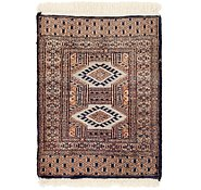 Link to 1' 6 x 2' Bokhara Oriental Rug