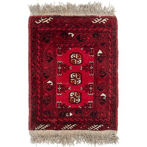 Link to 1' 8 x 2' 2 Afghan Akhche Rug item page