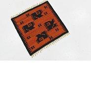 Link to 1' 8 x 1' 9 Kilim Fars Square Rug