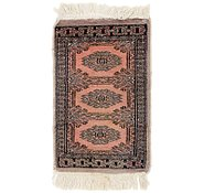 Link to 1' x 2' Bokhara Oriental Rug