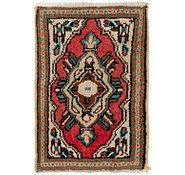 Link to 1' 4 x 2' Hamedan Persian Rug