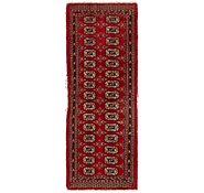 Link to 2' 2 x 6' Bokhara Oriental Runner Rug
