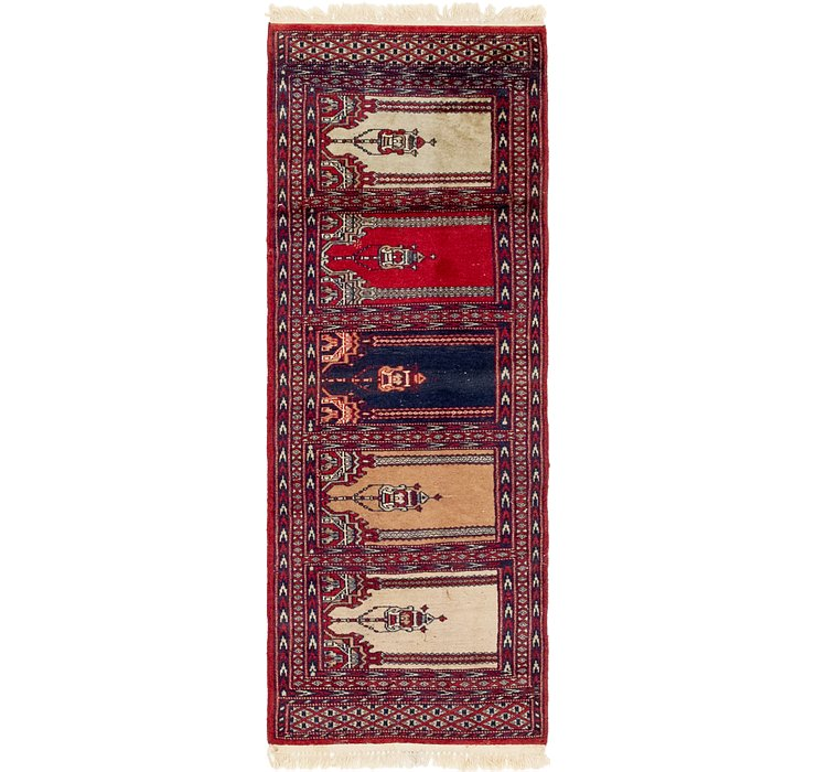 2' x 5' 5 Lahour Oriental Runner ...