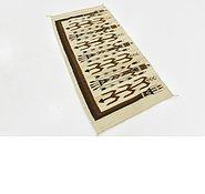 Link to 2' 7 x 5' Kilim Fars Rug