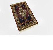 Link to 2' 3 x 3' 9 Kars Oriental Rug