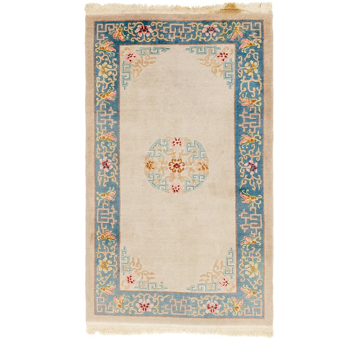 4' 2 x 7' 4 Antique Finish Rug