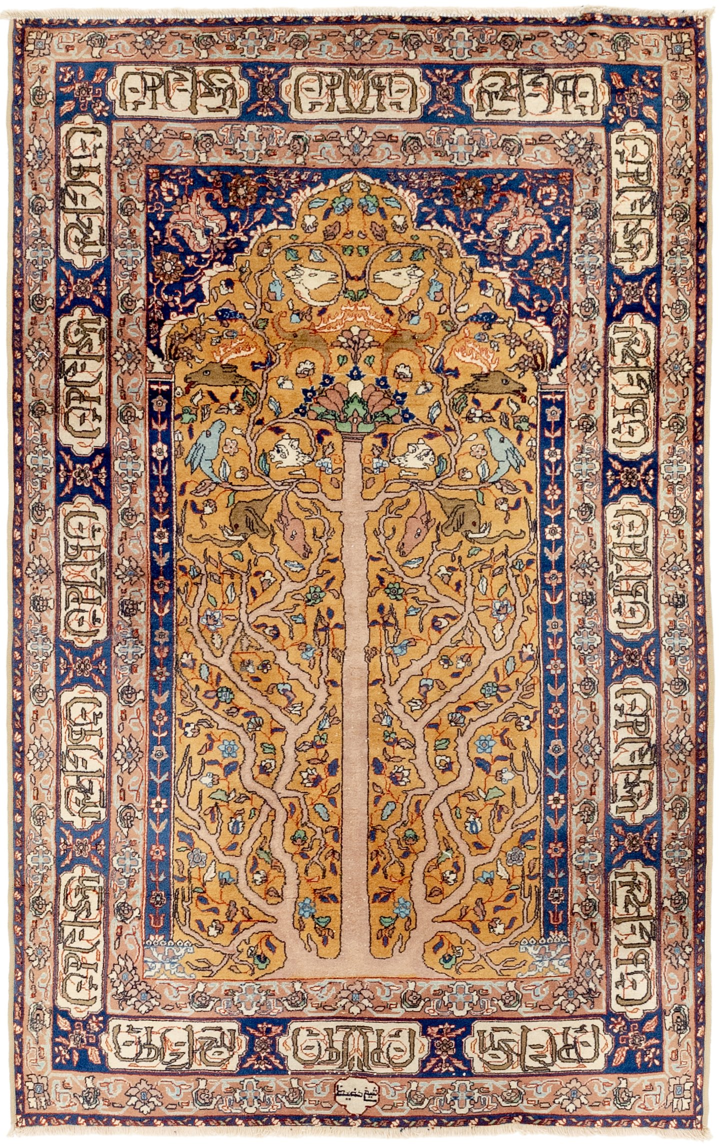 Gold 122cm X 198cm Kashmir Oriental Rug Oriental Rugs