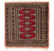 Link to 2' 3 x 2' 5 Bokhara Oriental Rug