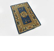 Link to 2' 6 x 4' Antique Finish Rug