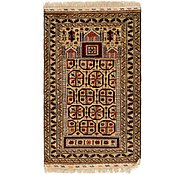 Link to 3' x 5' Balouch Persian Rug