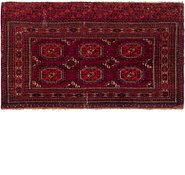 Link to 2' 10 x 5' 3 Bokhara Oriental Rug