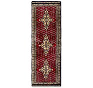 Link to 1' 7 x 5' Bokhara Oriental Runner Rug