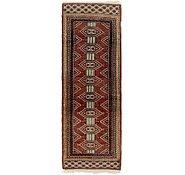 Link to 1' 6 x 4' 4 Bokhara Oriental Runner Rug