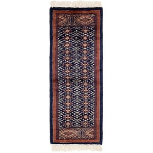 Link to 1' x 3' 2 Bokhara Rug item page