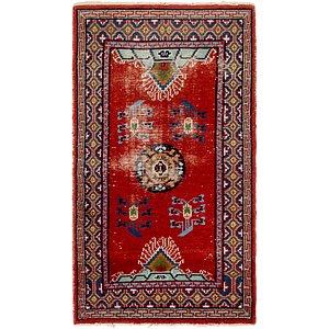 HandKnotted 2' 6 x 4' 6 Romani Oriental Rug