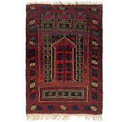 Link to 2' 9 x 4' Balouch Persian Rug