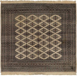 Link to 240cm x 250cm Bokhara Oriental Square... item page