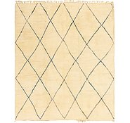Link to 330cm x 410cm Moroccan Rug