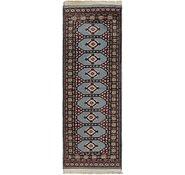 Link to 2' 7 x 8' Bokhara Oriental Runner Rug