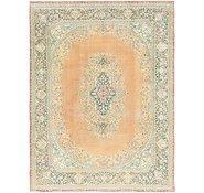 Link to 9' 7 x 12' 6 Kerman Persian Rug
