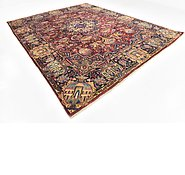 Link to 9' 9 x 12' Kashmar Persian Rug