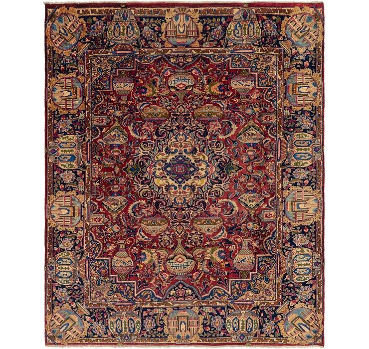 9' 9 x 12' Kashmar Persian Rug