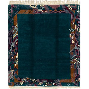 Link to 250cm x 292cm Nepal Rug item page