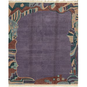 Link to 8' 2 x 9' 7 Nepal Rug item page