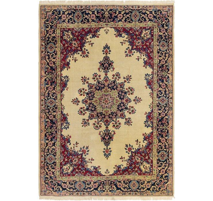 8' 3 x 12' Kerman Persian Rug