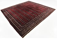 Link to 9' 2 x 9' 5 Bokhara Oriental Square Rug