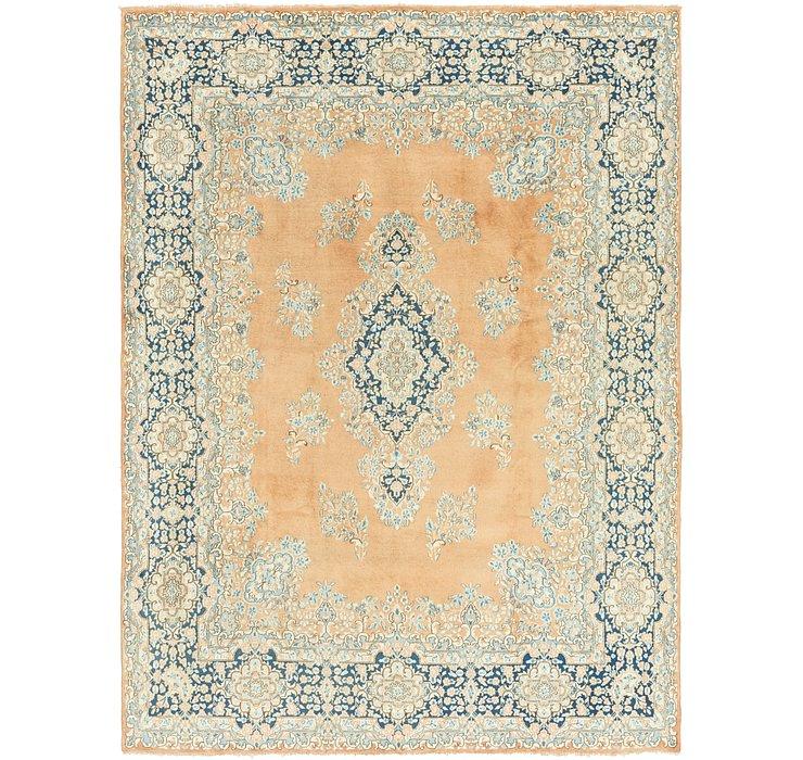 9' 10 x 13' 6 Kerman Persian Rug