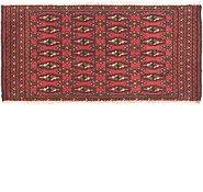 Link to 1' 7 x 3' 4 Torkaman Persian Rug
