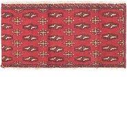 Link to 1' 5 x 2' 9 Torkaman Persian Rug