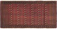 Link to 2' x 4' 4 Torkaman Persian Runner Rug