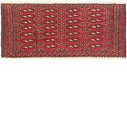 Link to 1' 6 x 3' 6 Torkaman Persian Rug