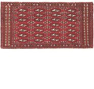 Link to 53cm x 102cm Torkaman Persian Rug