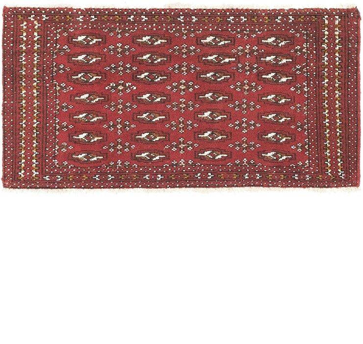 53cm x 102cm Torkaman Persian Rug