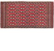 Link to 1' 8 x 3' 5 Torkaman Persian Rug