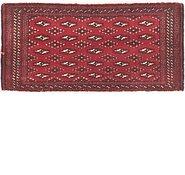 Link to 1' 9 x 3' 6 Torkaman Persian Rug