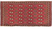 Link to 50cm x 102cm Torkaman Persian Rug