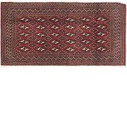 Link to 2' 3 x 4' 7 Torkaman Persian Rug