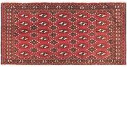 Link to 1' 8 x 3' 4 Torkaman Persian Rug