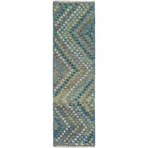 Link to 2' 8 x 9' 9 Kilim Maymana Runner Rug item page