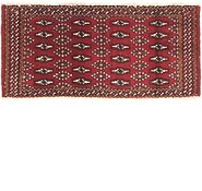 Link to 1' 8 x 3' 6 Torkaman Persian Rug