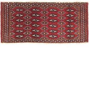HandKnotted 1' 8 x 3' 6 Torkaman Persian Rug