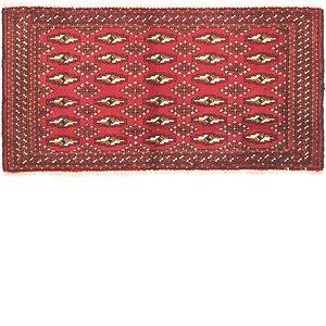 HandKnotted 1' 9 x 3' 5 Torkaman Persian Rug