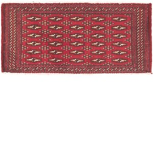 HandKnotted 1' 8 x 3' 5 Torkaman Persian Rug