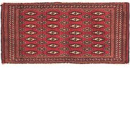 Link to 1' 8 x 3' 8 Torkaman Persian Rug