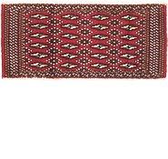 Link to 50cm x 110cm Torkaman Persian Rug